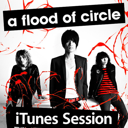 iTunes Session -7.26 shibuya DUO