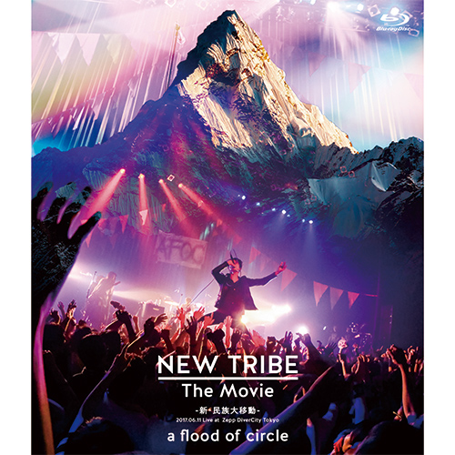 NEW TRIBE The Movie
